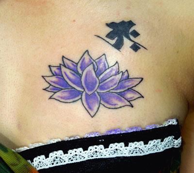 蓮と梵字の刺青